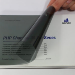 NDFOS PHP CHARCOAL 35% PRO SERIES